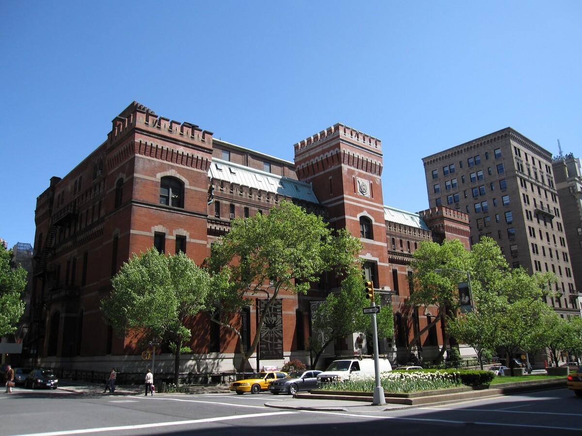 арсенал в нью-йорке
