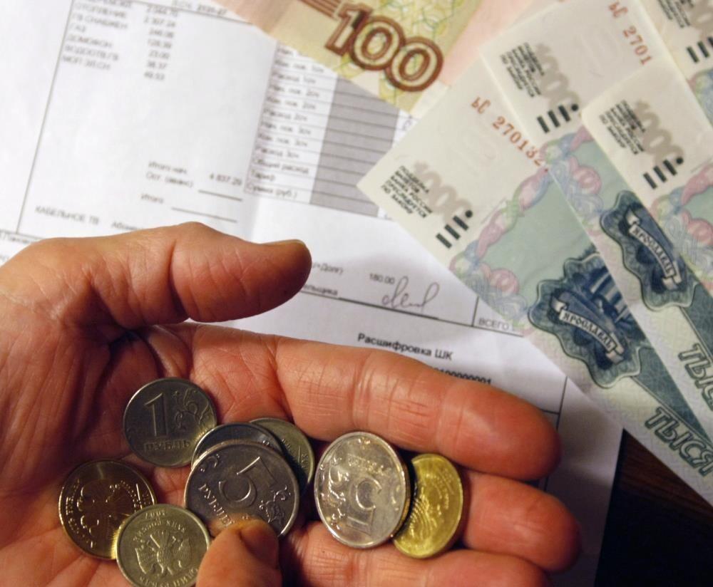 Можно ли списать коммунальные долги как избавиться от кредитов банкротство