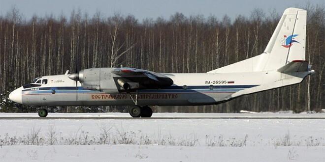 Будут ли в новогодние праздники из Костромы до Санкт-Петербурга летать самолеты?