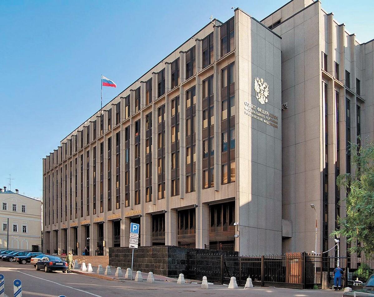 Поздравление Председателя Совета Федерации РФ
