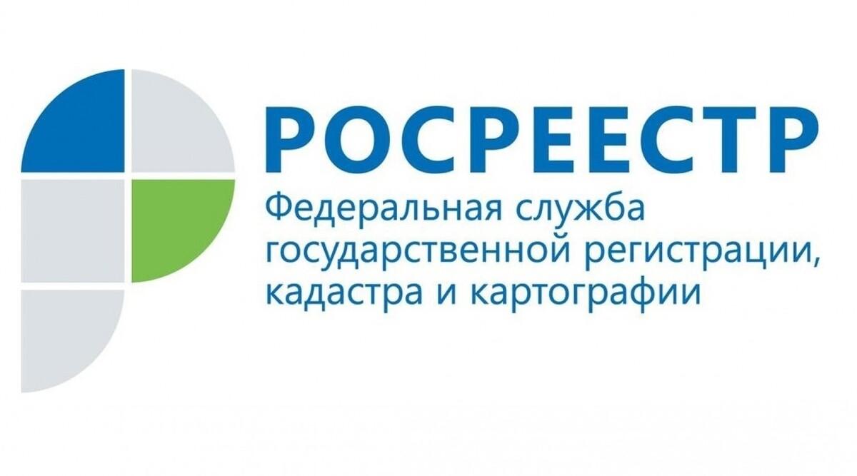Госуслуги Росреестра в Костроме предоставляются по новому адресу