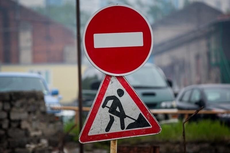 С 17 июля временно закрывается для движения транспорта участок улицы Сутырина