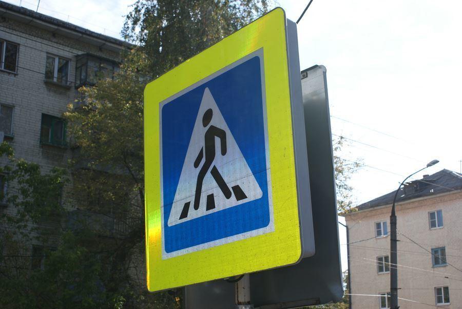 Для повышения безопасности движения в Костроме появятся новые пешеходные переходы и дорожные знаки