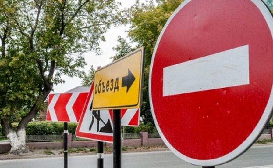 Временно изменено движение транспорта на участке улицы Катушечной