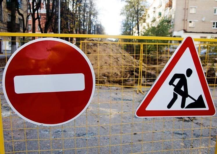 На улице Спасокукоцкого вводятся временные ограничения для движения транспорта