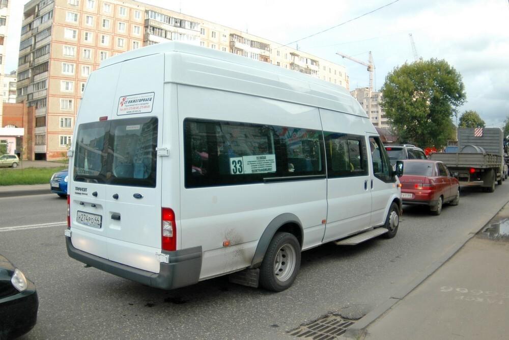 В Костроме временно приостановлено транспортное обслуживание по маршруту № 33