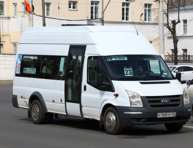 С 1 июля два автобусных маршрута в Костроме перейдут на регулируемый тариф