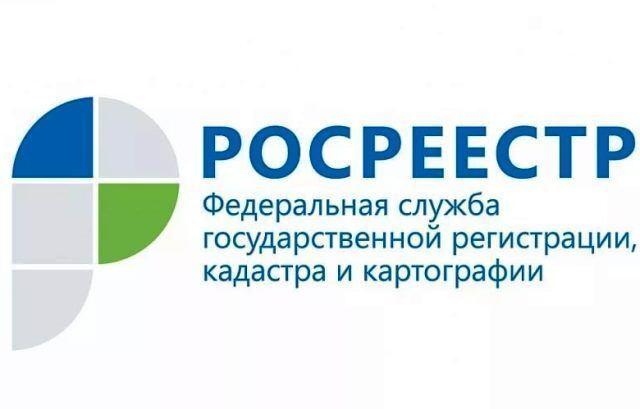 Костромичей проконсультируют по вопросам государственного земельного надзора