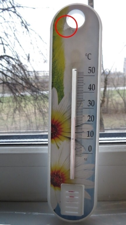 Подключение тепла в Рыбинске