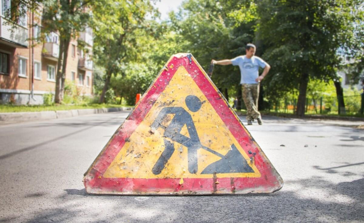 О временном изменении движения транспорта