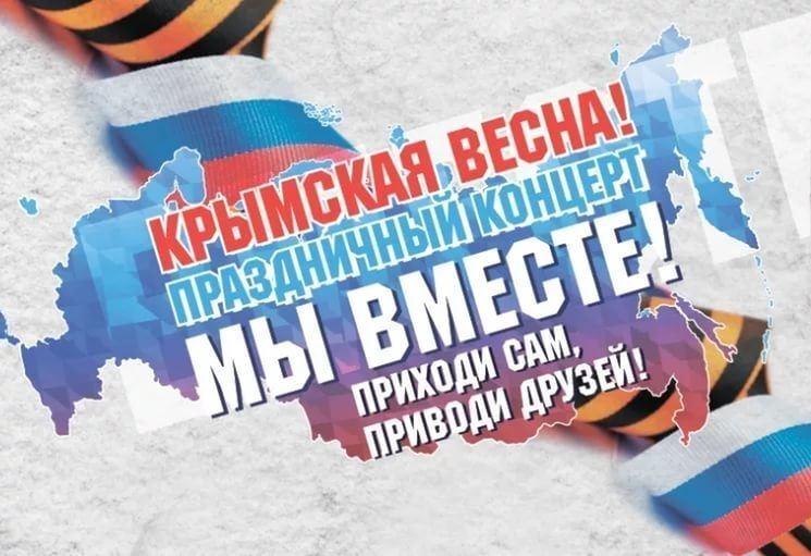 В субботу, 18 марта, в центре Костромы будет ограничено движение транспорта