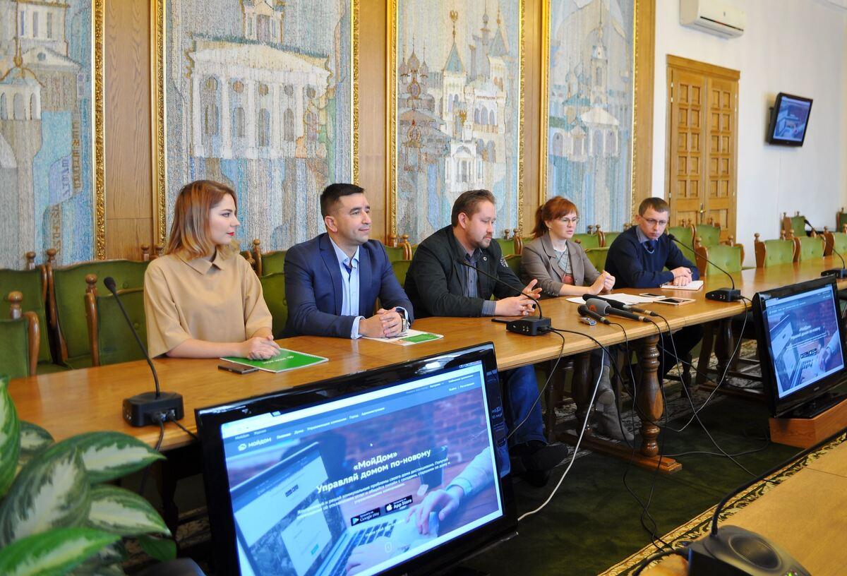 В Костроме появился новый Интернет-ресурс для оперативного информирования жителей