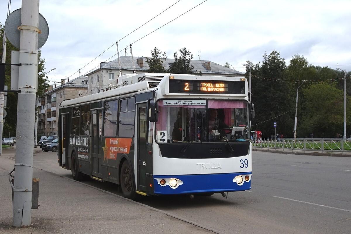 10 ноября в Костроме временно изменяется маршрут движения троллейбусов № 2