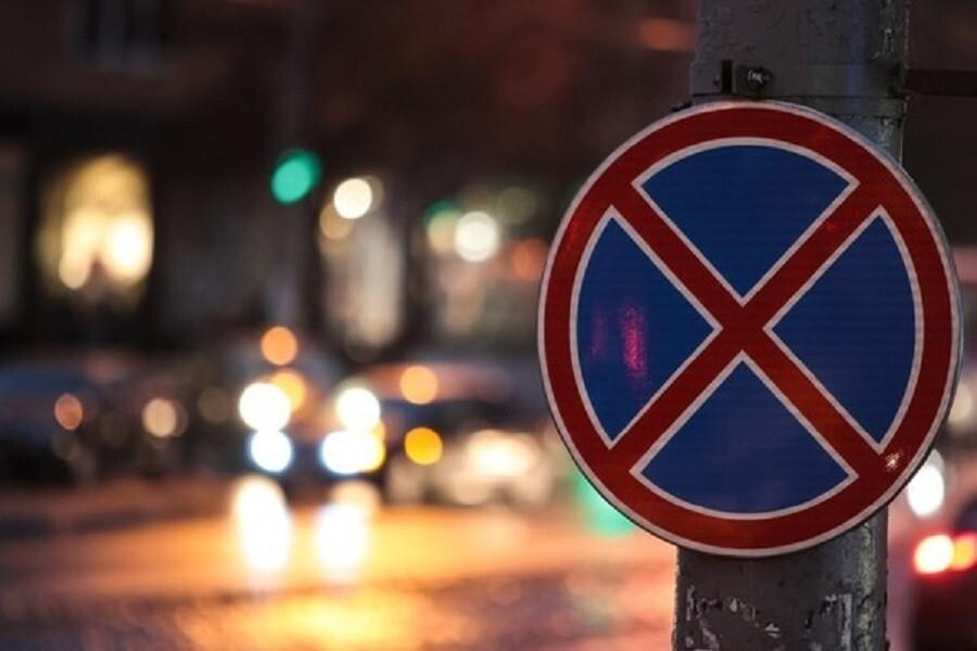 С 27 ноября в Костроме вводятся ограничения на стоянку транспорта в ночное время