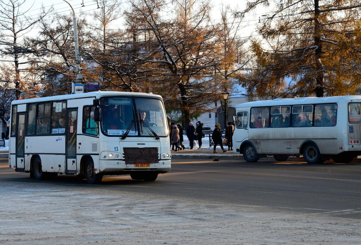 В Костроме планируется изменение тарифов на проезд в общественном транспорте