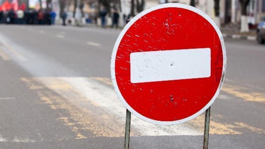 В микрорайоне Северный будет закрыто движение транспорта