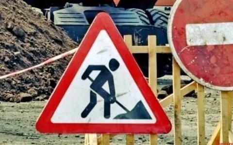 Будут проводиться ремонтные работы