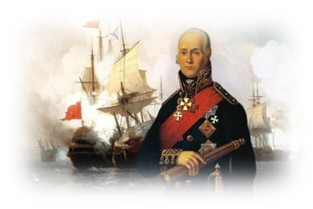 В Рыбинске отметят день памяти адмирала Ф.Ф.Ушакова