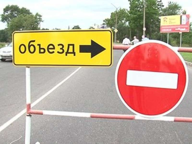Вниманию автовладельцев и пассажиров общественного транспорта!