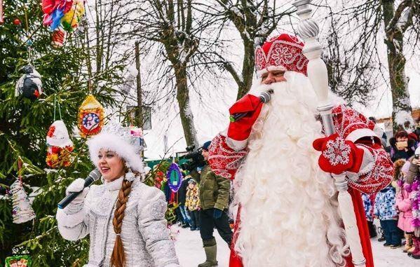 В Администрации города подготовлен план новогодних и рождественских мероприятий