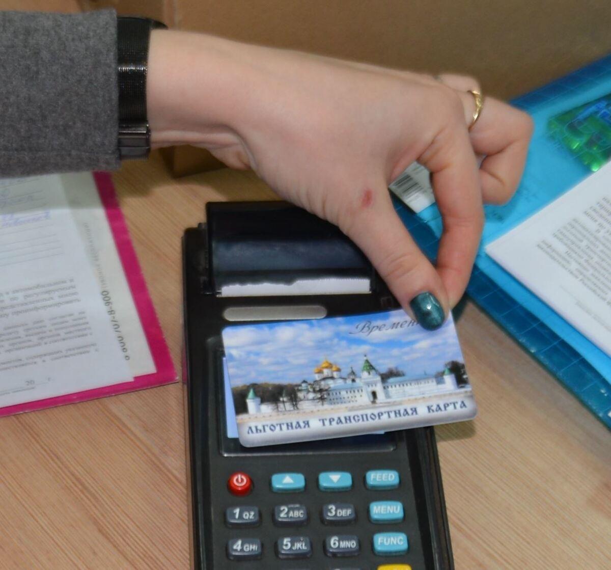 Пополнить транспортные карты костромские льготники смогут в выходные и праздничные дни