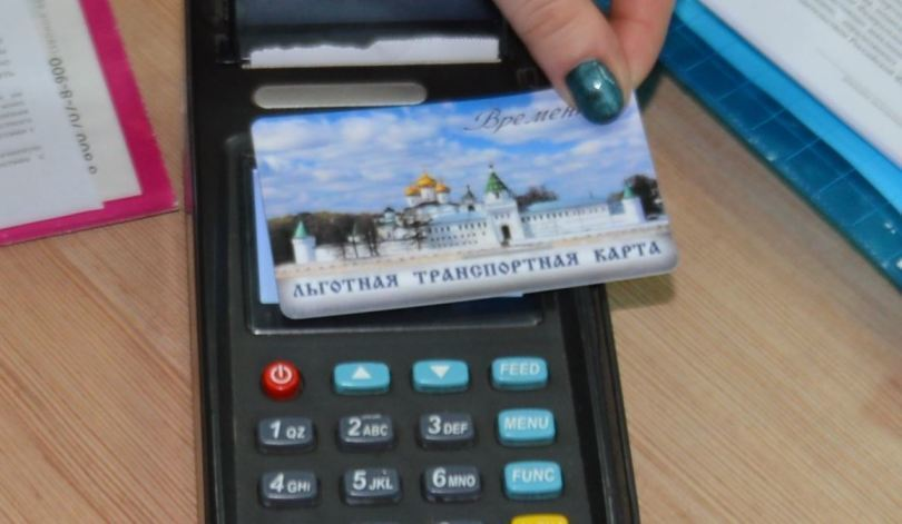 В Костроме начинается продажа и пополнение льготных транспортных карт на январь