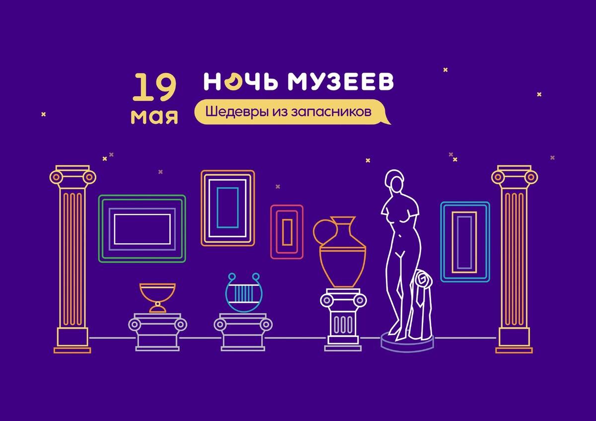 На время акции «Ночь музеев» 19 мая будет ограничено движение транспорта в центральной части города