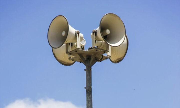 В Костроме пройдёт внеплановая техническая проверка систем оповещения населения