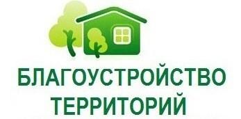 В Рыбинске на публичных слушаниях рассмотрели новые Правила благоустройства