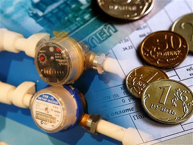 В Рыбинске рост платы за коммунальные услуги не превысит 5,5%