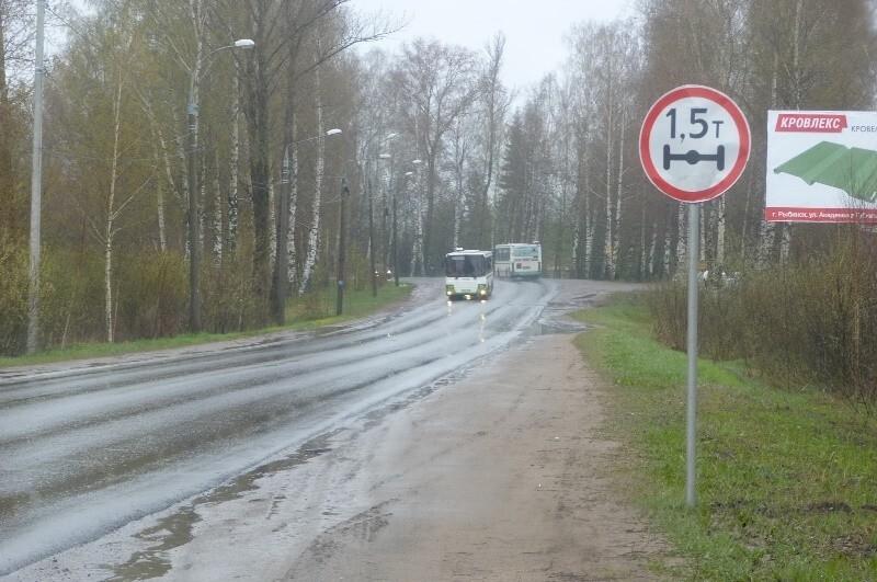 В Рыбинске на месяц ограничат движение грузового транспорта