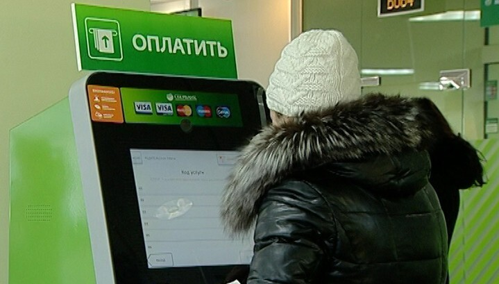 МУП «Теплоэнерго» проводит акцию по списанию пени к окончанию отопительного сезона