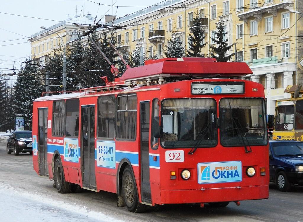В Рыбинске восстанавливают движение троллейбусов
