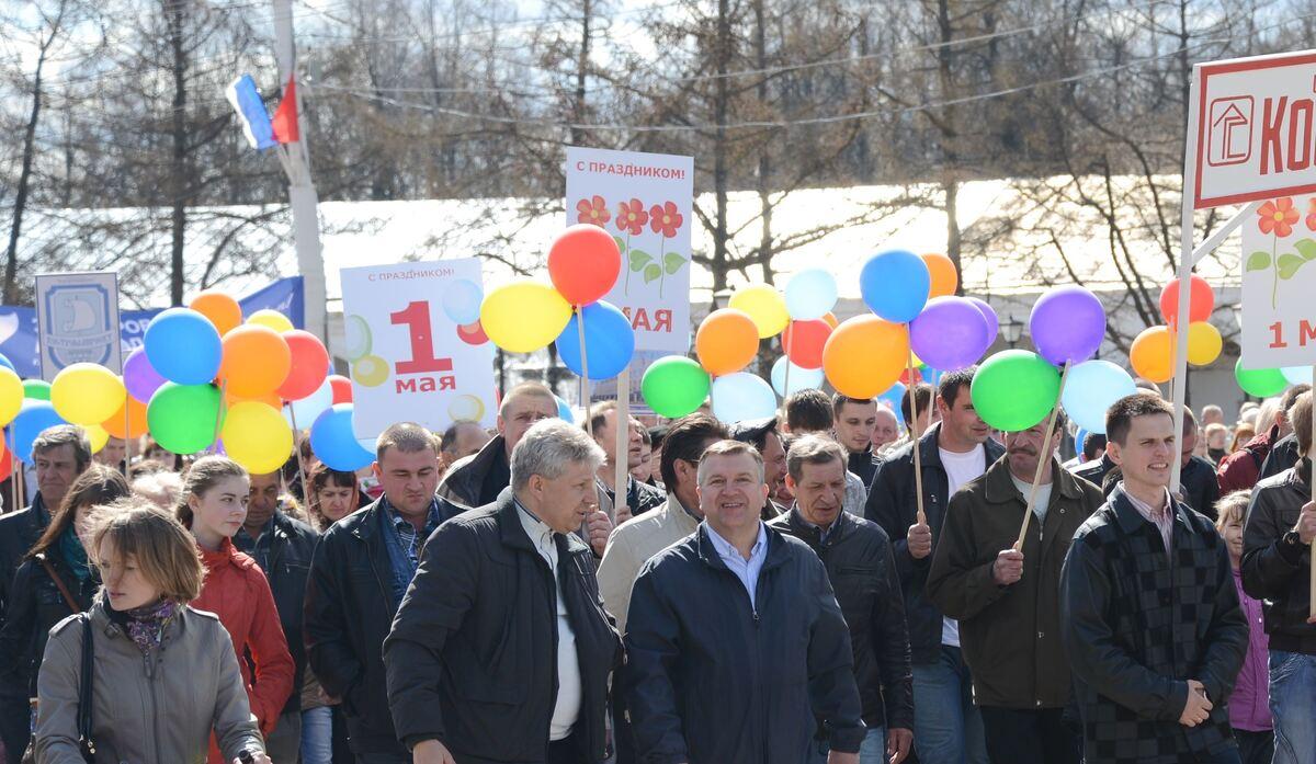 Об ограничении движения транспорта на время праздничной демонстрации