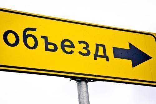 Вниманию автовладельцев города Рыбинска!
