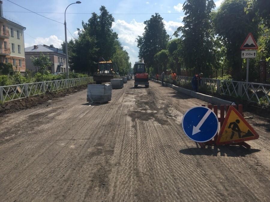 В Рыбинске начали ремонт автодороги на улице Румянцевской