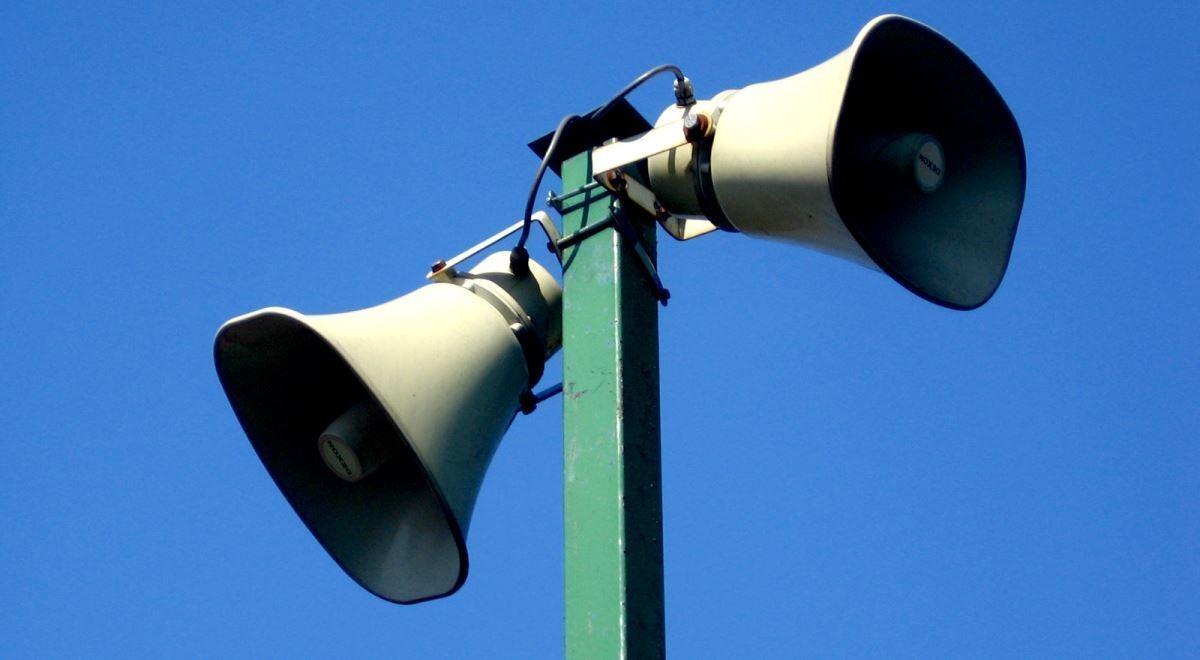 Сегодня в Костроме и по области пройдет техническая проверка систем оповещения населения