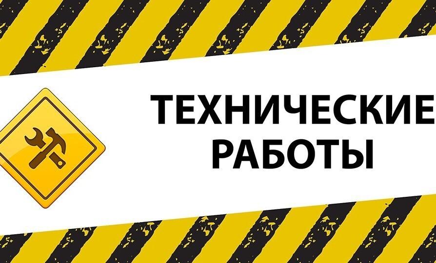 7 августа на проекте «МойДом» будут производиться технические работы