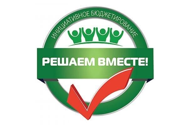 Рыбинцы могут проголосовать  на портале «Решаем вместе!»