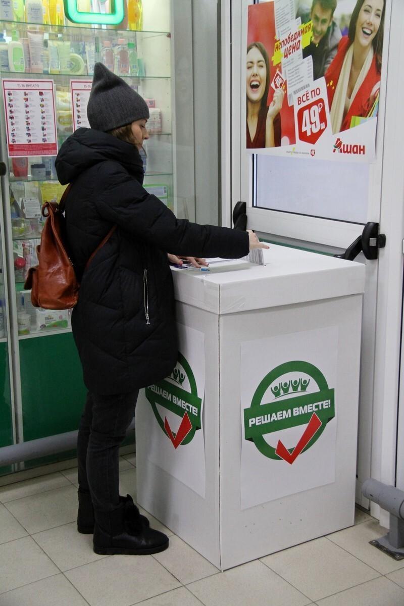 В Рыбинске в крупных торговых центрах в разных микрорайонах города установили урны для проведения общественного обсуждения