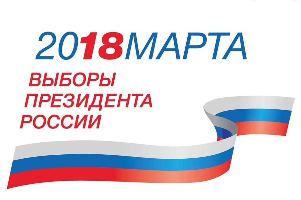 Перечень избирательных участков, образованных на территории города Костромы