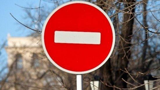 18 февраля на нескольких участках дорог будет временно ограничено движение транспорта