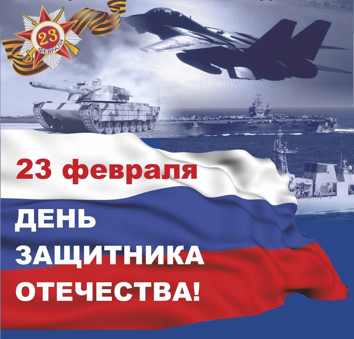 В Костроме проходят мероприятия, посвящённые Дню защитника Отечества