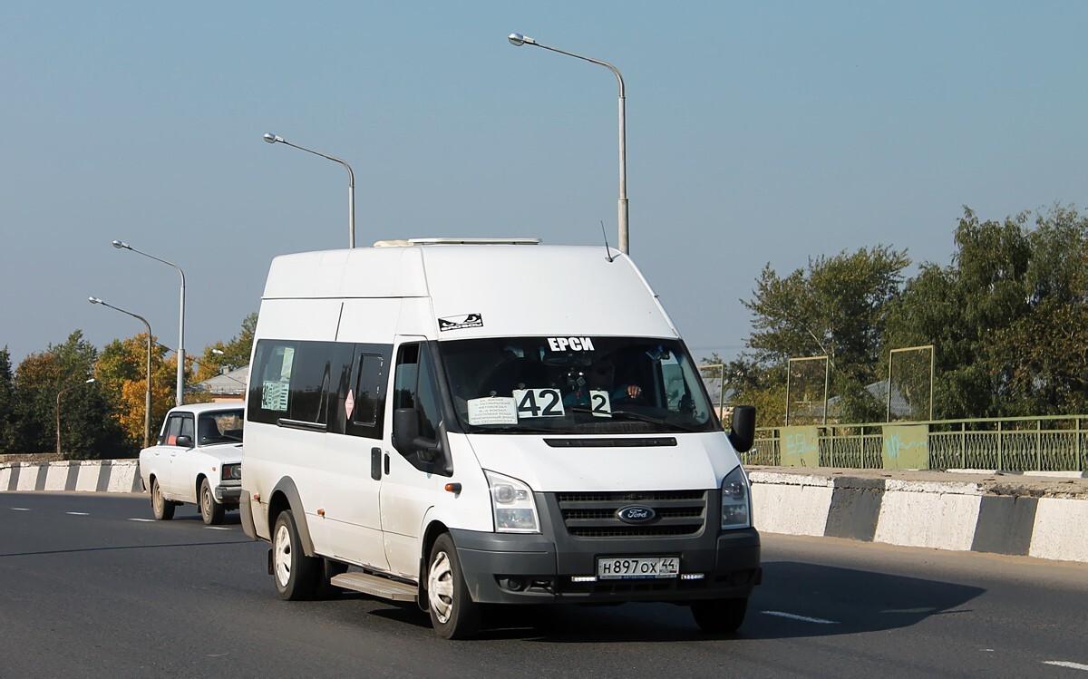 В Костроме временно изменена схема движения некоторых городских автобусов