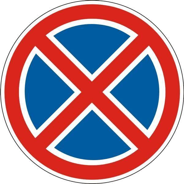Для обеспечения своевременной и качественной расчистки городских улиц от снега на ряде улиц Костромы вводится запрет ночной парковки автотранспорта в зимний период