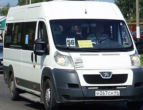 Общественный транспорт в Костроме переходит на осенне-зимнее расписание