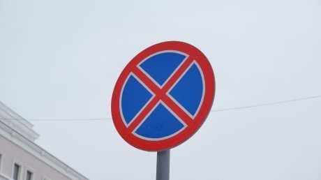 В Костроме на проспекте Мира ограничат стоянку транспорта
