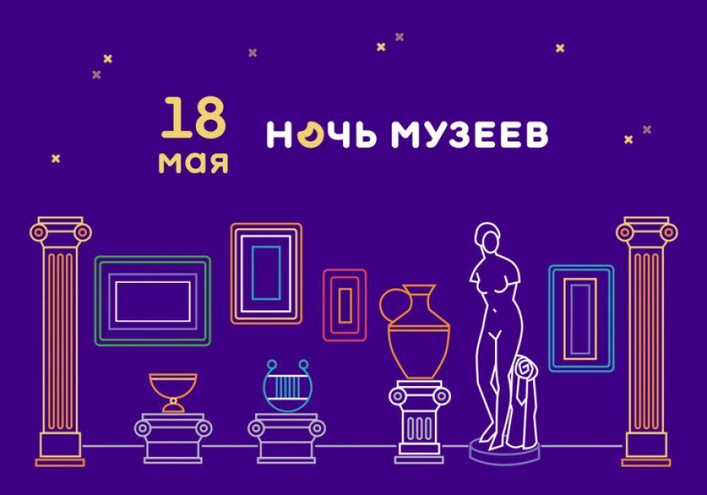 На время акции «Ночь музеев» 18 мая будет ограничено движение транспорта в центральной части города