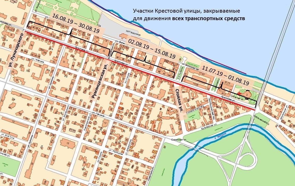 В Рыбинске улицу Крестовую будут открывать для движения участками