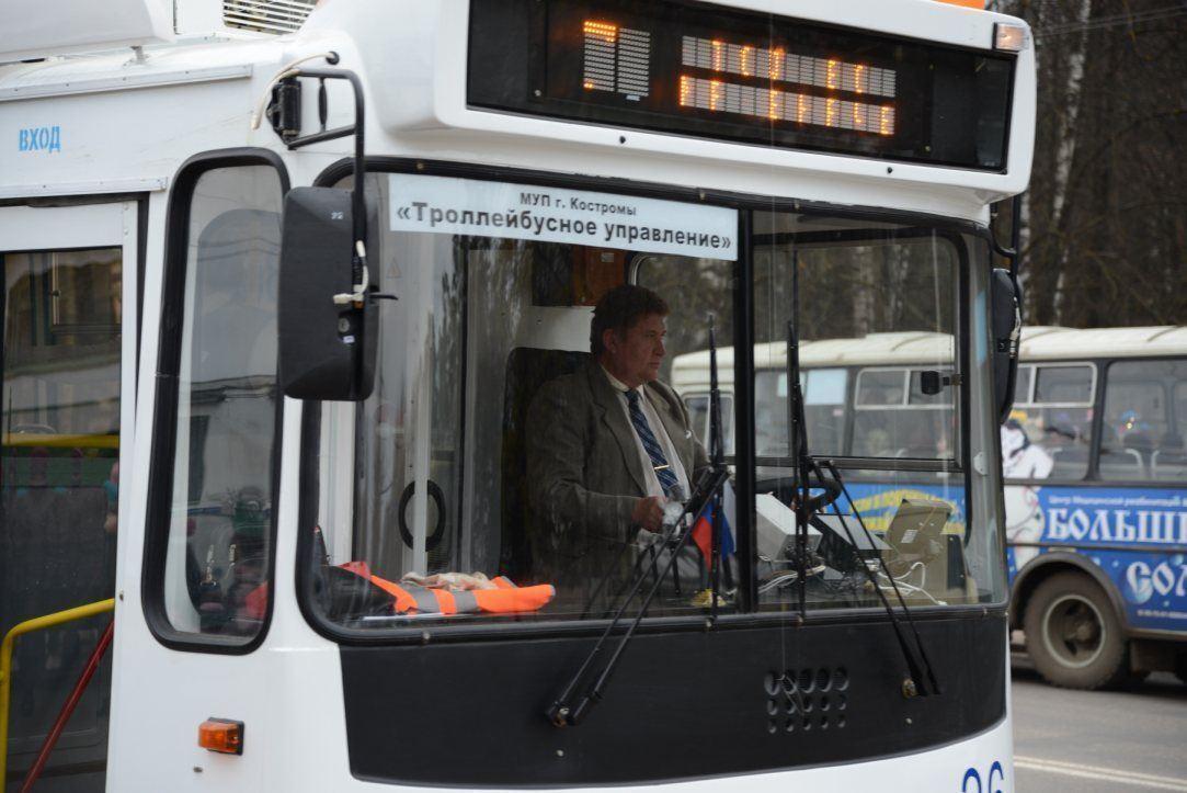 В Костроме на несколько часов изменится движение троллейбусного маршрута № 7